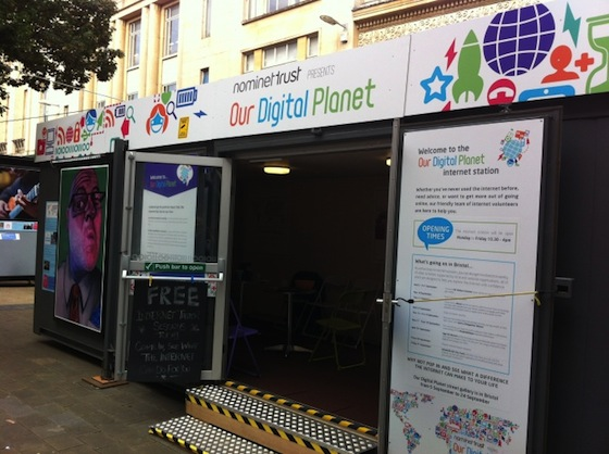 Digital planet exhibition